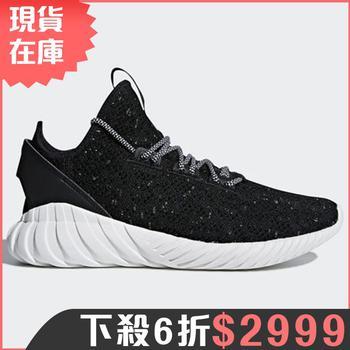 28b873532 現貨在庫☆ ADIDAS Tubular Doom Sock Primeknit 女鞋慢跑休閒黑 運動